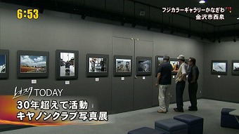 s-レオスタ1.jpg