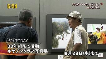 s-レオスタ2.jpg
