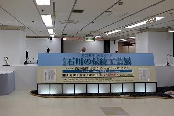 s-IMG_0329s.jpg