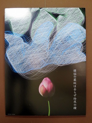 s-IMG_0680s.jpg