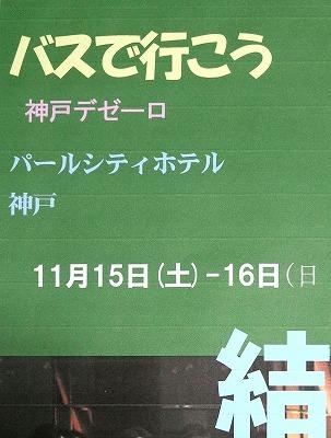 s-IMG_1111s2.jpg