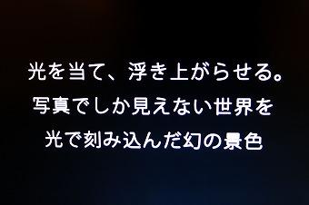 s-IMG_3148s.jpg