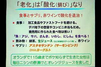 s-IMG_3643s.jpg