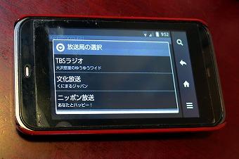 s-IMG_4192s.jpg