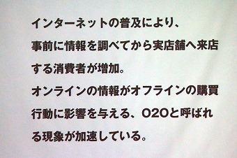 s-P9202702b.jpg