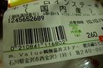 s-IMG_0891p.jpg